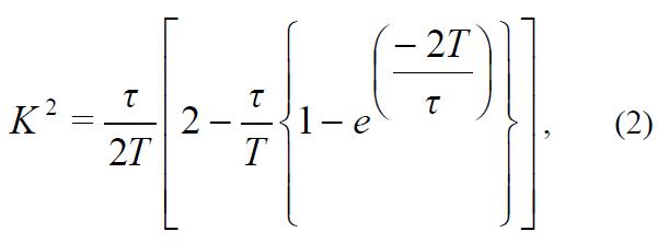 DESIGN OF AN EXPERIMENTAL LASER SPECKLE CONTRAST IMAGING