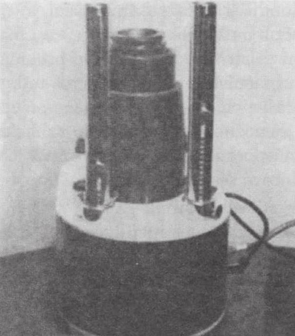 Miskový automat na měření vzorků NRQ 605, výroba VÚPJT