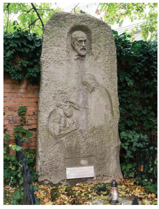 Pomník Dr. Kanku v Bratislave