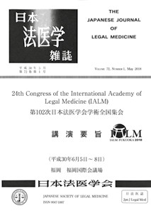 24<sup>th</sup> Congress of the International